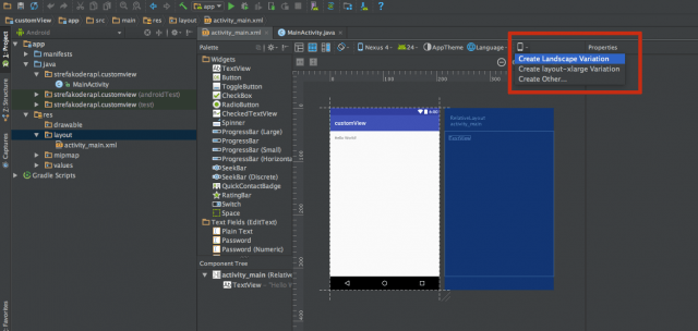 android-studio-create-lanspace-view