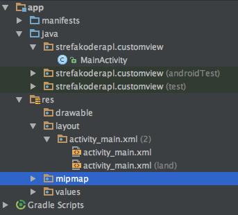 android-studio-landspace-view-explorer
